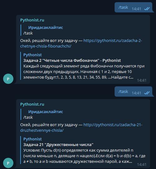 бот Python, Пишем telegram-бота с задачками на Python и BS4