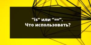 sajtzheltyj 2