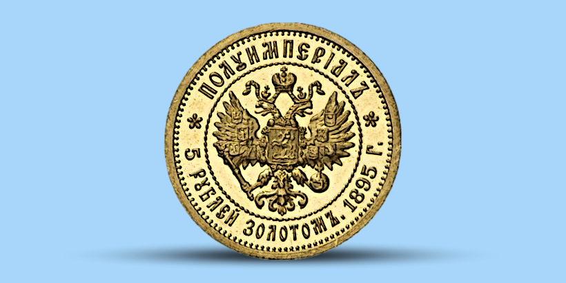 задача про оплату золотом, Недоверчивый рабочий и золотая монета