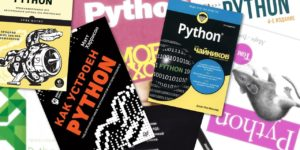 python books min